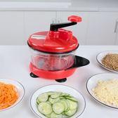 手動絞肉機絞餡機多功能切菜器餃子餡碎菜機攪拌器蒜泥器切菜神器【快速出貨】