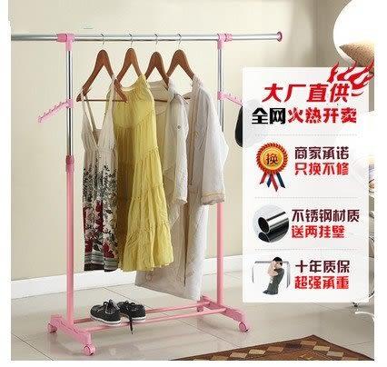 小熊居家家用晾衣架不鏽鋼晾曬架升降伸縮曬衣架折疊室內外曬被架子   粉紅色特價