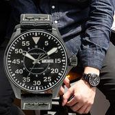 HAMILTON 漢米爾頓 KHAKI AVIATION 飛航運動玩家機械腕錶/黑 H64785835 熱賣中!