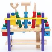兒童螺絲螺母組合拆裝工具台寶寶男孩益智動手可拆卸玩具3-4-6歲        智能生活館