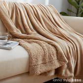 小毛毯被子雙層加厚保暖單人女辦公室沙發蓋腿午睡冬季珊瑚絨毯子  IGO