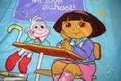 HO KANG 授權卡通品牌 雙人涼被~海綿寶寶 朵拉上學藍
