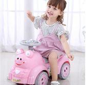 兒童扭扭車帶音樂男女寶寶滑行車搖擺玩具妞妞車 1-3歲嬰幼溜溜車WY年貨慶典 限時鉅惠
