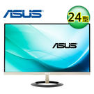【ASUS 華碩】VZ249H 24型 IPS 超薄邊框螢幕 【限量送電子滅蚊燈】