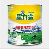 豐力富高優質特濃奶粉1.8kg【愛買】