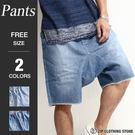 牛仔寬褲 短褲