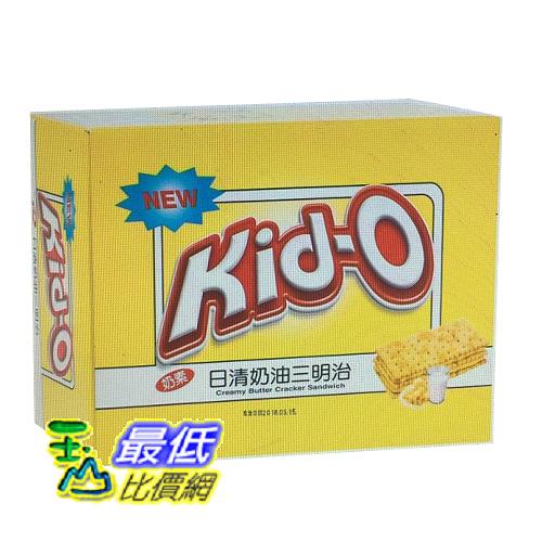 [COSCO代購] CA56970 日清 奶油三明治 家庭號 1270公克