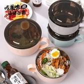 泡麵碗 帶蓋304不銹鋼泡面碗學生宿舍方便面碗湯碗日式可愛飯盒餐具套裝 晶彩