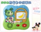 麗嬰兒童玩具館~美國LeapFrog 跳跳蛙-野餐數字磁鐵組.兒童學習早教玩具