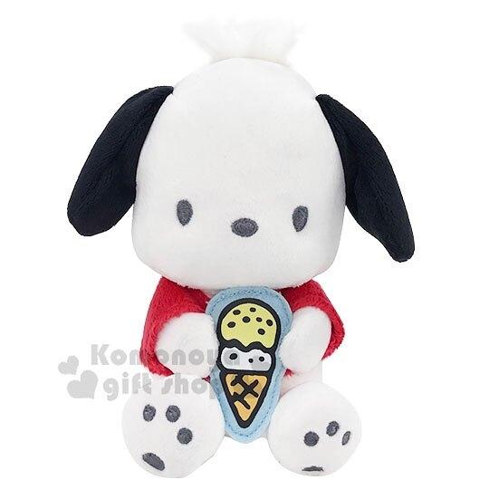 〔小禮堂〕帕恰狗 絨毛玩偶娃娃《S.紅白.食物裝飾牌》擺飾.玩具 4901610-59991