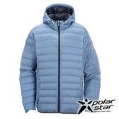 PolarStar 中性超輕連帽羽絨外套 『灰藍』 P15235