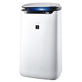 SHARP夏普自動除菌離子空氣清淨機 FP-J80T-W