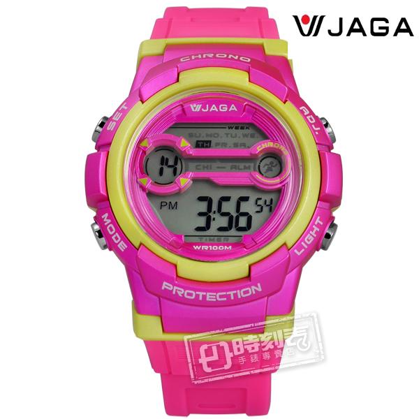 JAGA 捷卡 / M1126-GF / 搶眼青春活力電子運動橡膠手錶 桃黃色 39mm