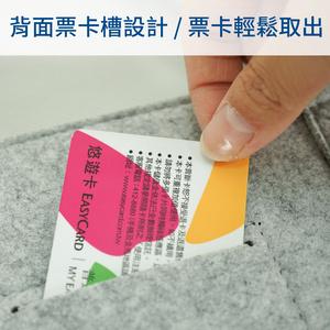 【ANTIPEEP】極簡時尚厚版毛氈手提電腦包/平板包-14吋淺灰+藍
