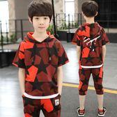 夏季2018新款中大童迷彩套裝韓版潮流男孩短袖T恤 js602『科炫3C』