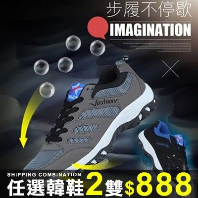 任選2雙888運動鞋潮流標籤印花休閒跑步運動板鞋【09S2029】