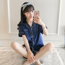 韓版睡衣女夏季短袖冰絲性感公主風寬鬆可外穿薄款絲綢家居服套裝 黛尼時尚精品