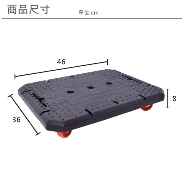 凱堡 多功能萬用貼地車 (1入)可拼接連接型 搬運車 烏龜車【T05001】