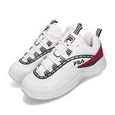 Fila Ray 老爹鞋白 紅 綠 串標 小白鞋 男鞋 女鞋 情侶鞋 【ACS】 5C614T124