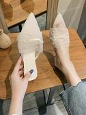 包頭半拖鞋女2021 年 外穿ins 潮涼拖百搭網紗半托單鞋穆勒拖鞋露露日記