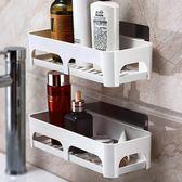 浴室置物架 衛生間用品置物架浴室墻上壁掛LJ8019『黑色妹妹』