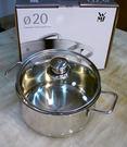 德國品牌 WMF 不鏽鋼湯鍋 直徑20CM cromargan 18/10 不鏽鋼製