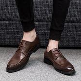 皮鞋春夏季新款韓版休閒尖頭青年商務百搭內增高 JD2857【123休閒館】