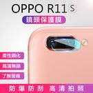 OPPO R11S R11 PLUS 鏡...