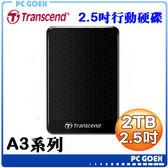 創見 StoreJet 25A3 黑 2TB USB 3.0 2.5吋抗震行動硬碟☆pcgoex軒揚☆