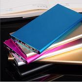 超薄行動電源天書聚合物 20000毫安手機通用書本充電寶禮品訂製