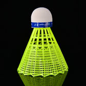 12只裝1000尼龍羽毛球耐打黃色白色塑料羽球 訓練球【鉅惠兩天 全館85折】