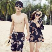 情侶泳衣 復古情侶泳衣套裝比基尼三件套游泳衣女保守遮肚海邊沙灘情侶泳裝 QQ6836『MG大尺碼』