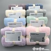 yodo xiui日本毛巾洗臉超強吸水速幹運動情侶擦頭髮幹髮巾美容院 西城故事