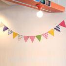 韓國文具 點點 愛心 新年 三角旗 佈置 春節掛件 新春 彩旗 慶生佈置 生日 過年佈置 吊旗