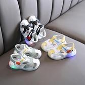 兒童亮燈涼鞋包頭2020夏季新款男童寶寶鞋發光鞋女童小童軟底卡通 滿天星