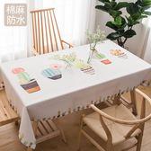 時尚可愛空間餐桌布 茶几布 隔熱墊 鍋墊 杯墊 防水餐桌巾 631 (100*140cm)