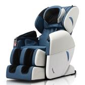 SminG/尚銘電器尚銘按摩椅家用全身豪華太空艙全自動按摩器SM-700 MKS年前鉅惠