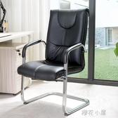 非凡家私鋼制腳辦公椅家用電腦椅會客椅弓形皮椅麻將椅簡約QM『櫻花小屋』