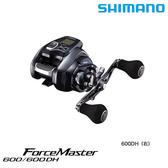 漁拓釣具 SHIMANO 20 FORCE MASTER 600DH [電動捲線器] [送1000元折價券]