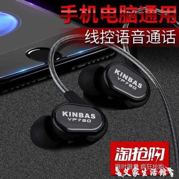 高音質金屬音樂耳機入耳式線控耳塞手機電腦通用游戲耳麥蘋果oppo小米vivo華為安卓運動男女