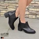 短靴 素面鬆緊中跟短靴- 山打努SANDARU【2465602#48】