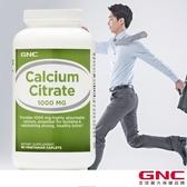 【GNC健安喜】靈活關鍵 檸檬酸鈣食品錠 180錠