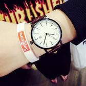 韓版 簡約 時尚 日期 金屬 皮革 錶帶 錶盤 情侶 對錶 手錶 [W090]