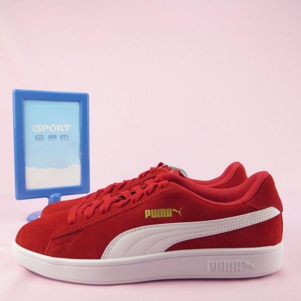 【iSport愛運動】 PUMA SMASH V2 休閒鞋 麂皮 正品 36498922 男款 紅