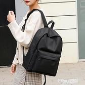 後背包 簡約純色書包中學生初中生女韓版高中雙肩背包大學生ins風大容量 夏季狂歡