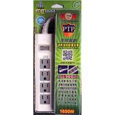 安全達人 TK-06-6 3P主動式安全延長線(4座單切)1.8M