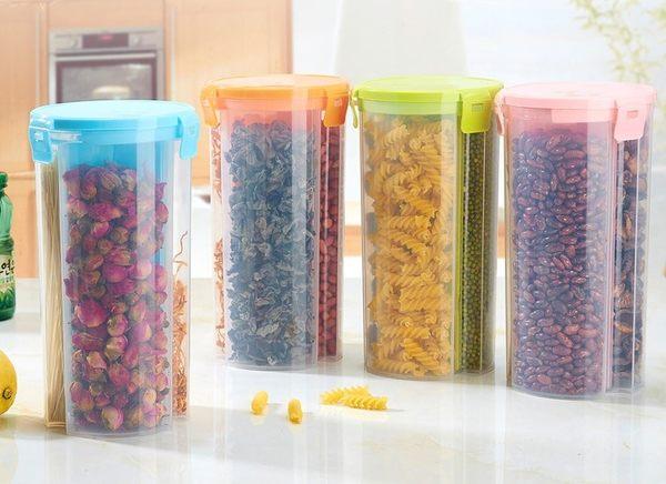 【協貿國際】三格分隔雜糧保鮮桶米桶