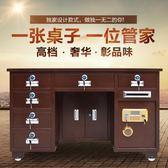 保險櫃 全鋼保險桌辦公財務桌保險櫃箱家用商用收銀桌投幣指紋電子密碼 非凡小鋪 JD