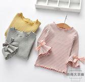 女童打底衫兒童純棉寶寶T恤中小童喇叭長袖上衣【時尚大衣櫥】
