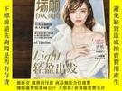 二手書博民逛書店瑞麗伊人風尚罕見2017.1Y270271